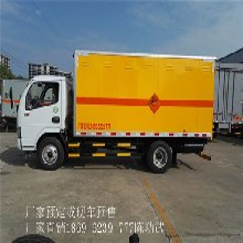 浙江爆破器材运输车最便宜的多少钱湖北虹昌达欢迎您图片