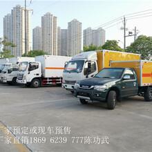 延安爆破器材运输车在哪买湖北虹昌达厂家送车验货图片