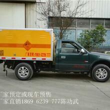 安徽国六爆破器材运输车品质好湖北虹昌达欢迎您图片