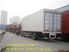 福建漳州9.6米飞翼车那有现车现货--专业19年