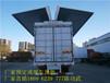 江蘇連云港飛翼半掛車用于汽車零部件,汽車配件運輸--專業19年