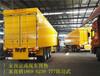 浙江湖州9.6米飛翼車送車上門--全國聯保