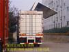 江西宜春9米6飛翼車生產廠家及公司--保證上牌