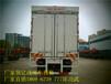 福建南平最长的飞翼车便宜的多少钱/湖北虹昌达