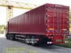 展翼車廠家,江西南昌9米6翼展車廂小型中型均有車