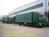 飛翼車廠家,湖北荊州最長的翼展車生產廠家直接供應