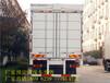 不超重/吉林福田歐曼7米5翼開啟箱式運輸車專業生產廠家
