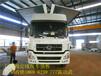 福田6米8國五翼展廂式貨車黃石拉汽車零部件配件專用車(不超重)