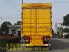 三明三桥展翼车箱生产商
