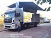 漳州福田15吨4米1小型翼展厢式货车厂家直销