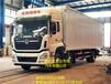 廠家直銷/嘉興廠家直銷10噸東風6米8翼開啟廂式運輸車價格廠家
