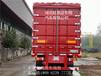 商洛6米8廂式飛翼貨車最便宜的廠家--2020年有新規