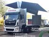 漢中6米2飛翼車拉汽車零部件的車--2020年有新規