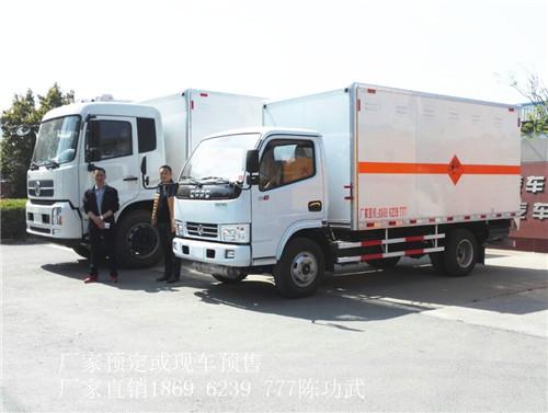 玉溪爆破车生产地址:湖北襄阳二汽基地/资质厂家