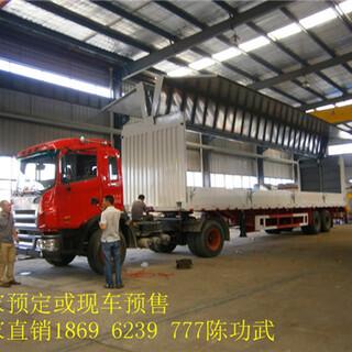 广州翼展车厢长9.6米,7.7米(靠谱厂家)图片2