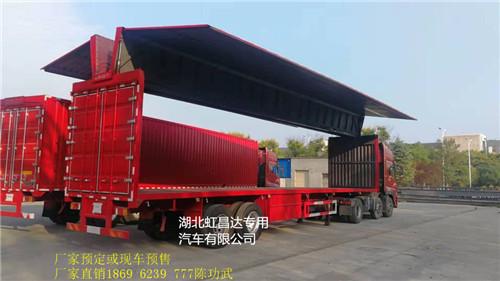 河北秦皇岛东风天锦飞翼车厢长9米6,7米8,6米8(诚信企业)