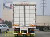 南充最长的翼展车厢长9.6米,7.8米(热销直卖)