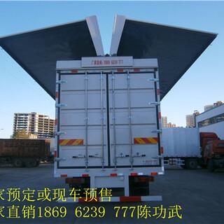 河北秦皇岛东风天锦飞翼车厢长9米6,7米8,6米8(诚信企业)图片6