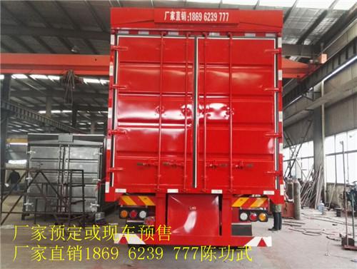 广州翼展车厢长9.6米,7.7米(靠谱厂家)