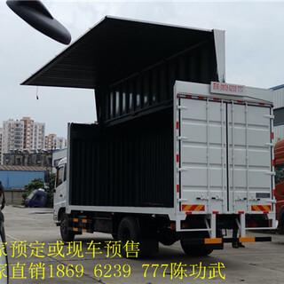 湖北襄阳飞翼厢厢长6.8米,7.6米(联保)图片5