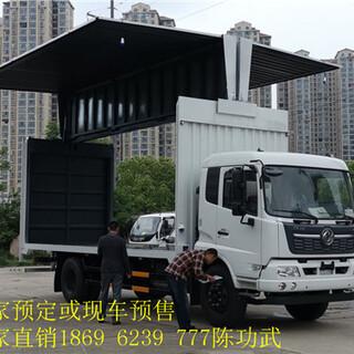 河北秦皇岛东风天锦飞翼车厢长9米6,7米8,6米8(诚信企业)图片3