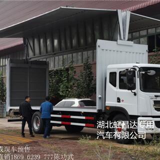 广州翼展车厢长9.6米,7.7米(靠谱厂家)图片5