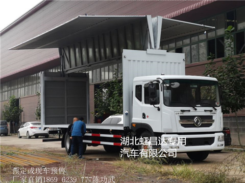 石家庄改装飞翼车生产厂家(大灯调节)