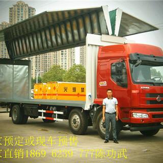 广州翼展车厢长9.6米,7.7米(靠谱厂家)图片4