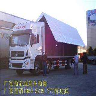 陕西西安展翼车改装厂家(商家)图片3