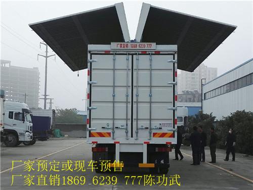 湖北襄阳飞翼厢厢长6.8米,7.6米(全国联保)