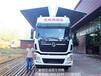 武汉飞翼式货车生产厂家