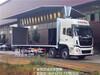 四川绵阳翼开启厢式车厢长9米6,7米8,6米8畅销(承诺守信)