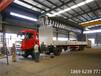 福建武夷山展翼车厢最小的飞翼车型