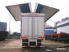 東風6米8飛翼車箱廠家年底促銷