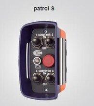 专业供应HBC-Radiomatic遥控器