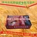 瓷砖填缝剂彩印编织材料方形阀口袋包装袋