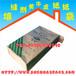 瓷砖填缝剂黄色牛皮纸方底阀口袋包装袋