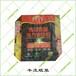 瓷砖胶的标准包装袋免费设计订制