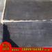 供应优质焊接条缝筛铝板冲孔不锈钢板冲孔筛片机筛