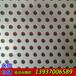 304不锈钢筛板不锈钢冲孔网冲孔筛板加工