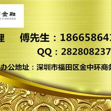深圳公司注册资金垫资、工商代理申请