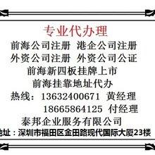 广州基金公司注册条件、办理流程