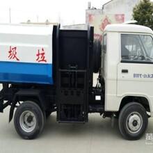 福田挂桶垃圾收集车,东风天锦185垃圾车