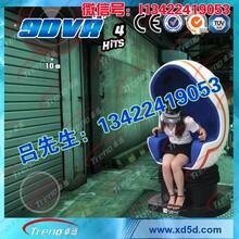 广州幻影星空9DVR虚拟现实体验馆电影放映设备刺激好玩