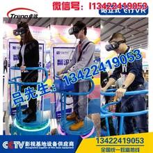 VR眼镜幻影星空9DVR虚拟现实产品体验馆振动式VR安全可靠