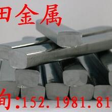 銦錫廢靶,銦錫廢靶回收,回收銦錫廢靶價格圖片