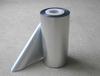 批發鋁箔PE定制PE鋁箔鋁箔PE復合膜價格