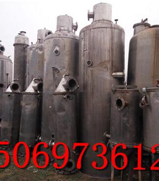 二手三效节能浓缩蒸发二手制药设备蒸发器转让 -蒸发器