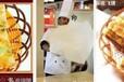 印度飞饼配方学习,哪里学印度飞饼