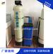冷卻塔鍋爐水軟化水處理系統
